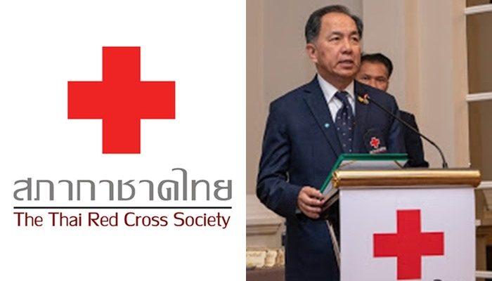 สภากาชาดไทยให้เหล่ากาชาดจว.ช่วยผู้กระทบจากโควิด-น้ำท่วม พ่อเมืองกรุงเก่านำทีมดูแล คนพิการ ผู้สูงอายุ ผู้ยากไร้